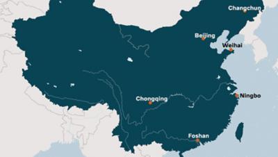 Logotipo de CIDAS (Estudio detallado de accidentes en China)