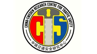 China–Sweden Research Centre, logotyp