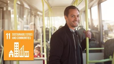 联合国可持续发展目标 11 - 建设可持续的城市和社区