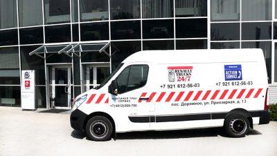 эвакуация вашего автомобиля